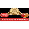 Купить продукцию Холдинга «Объединённый кондитер» в Санкт-Петербурге по Оптовым ценам!